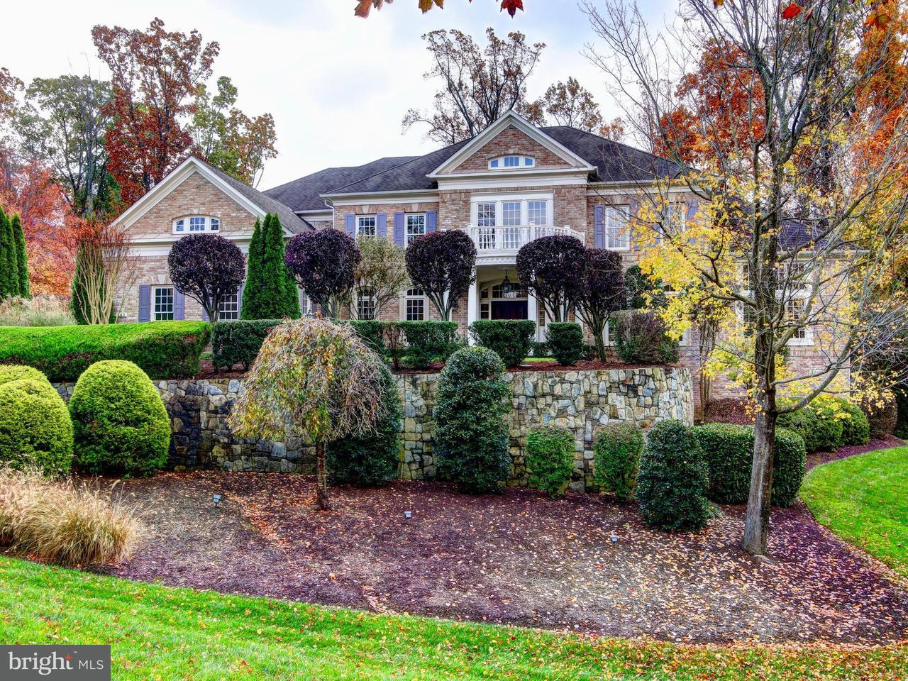 Single Family for Sale at 7845 Montvale Way McLean, Virginia 22102 United States
