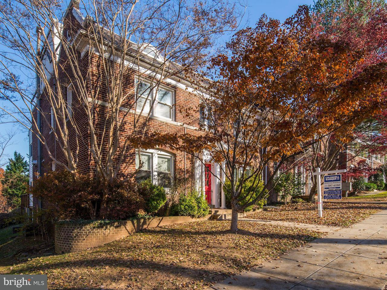 Land for Sale at 4017 Davis Pl NW Washington, District Of Columbia 20007 United States
