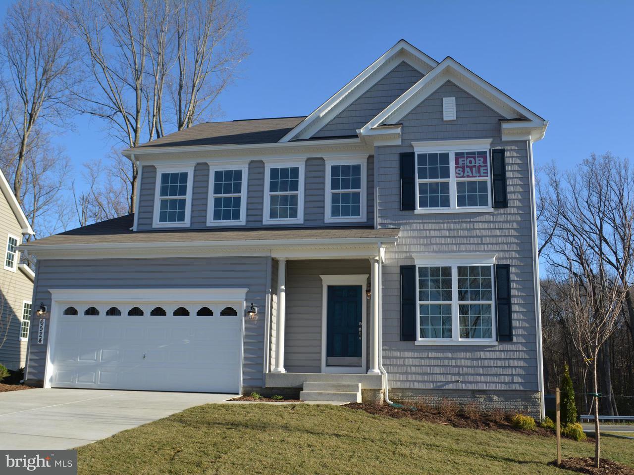 Casa Unifamiliar por un Venta en 6524 Jousting Court 6524 Jousting Court Indian Head, Maryland 20640 Estados Unidos