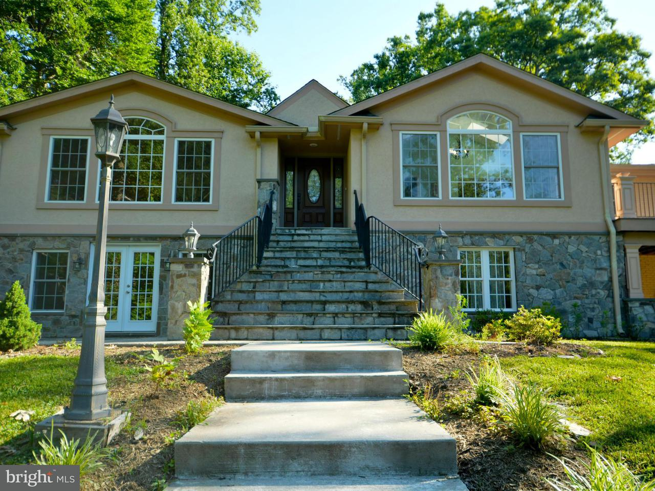 Single Family Home for Sale at 5910 Woodley Road 5910 Woodley Road McLean, Virginia 22101 United States
