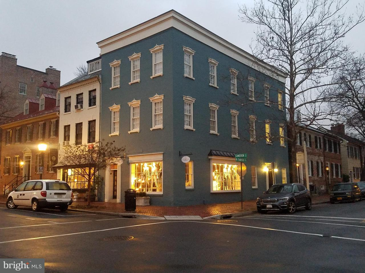 Commercial for Sale at 200 N. Fairfax Street 200 N. Fairfax Street Alexandria, Virginia 22314 United States