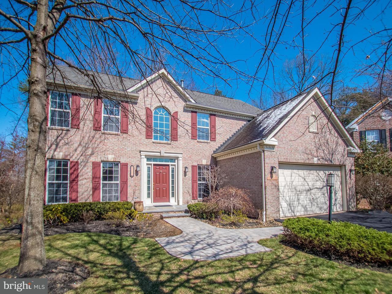 Casa Unifamiliar por un Venta en 12618 Shoal Creek Ter 12618 Shoal Creek Ter Beltsville, Maryland 20705 Estados Unidos
