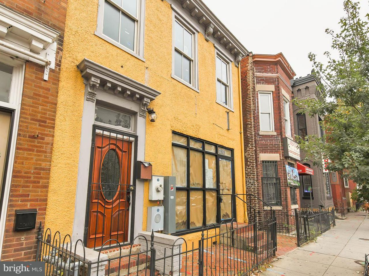 Other Residential for Rent at 1909 9th St NW #a Washington, District Of Columbia 20001 United States
