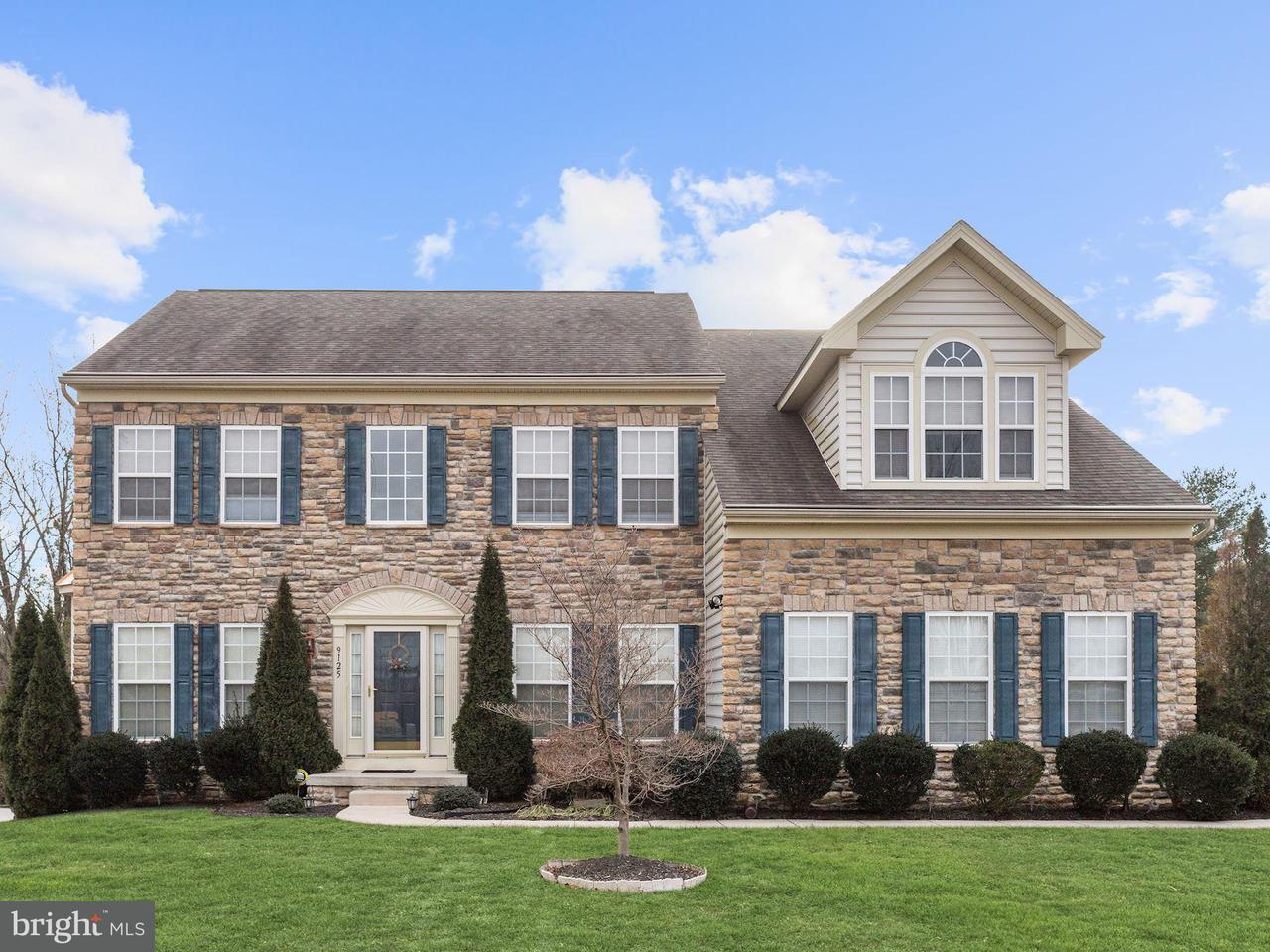 独户住宅 为 销售 在 9125 Rexis Avenue 9125 Rexis Avenue Perry Hall, 马里兰州 21128 美国
