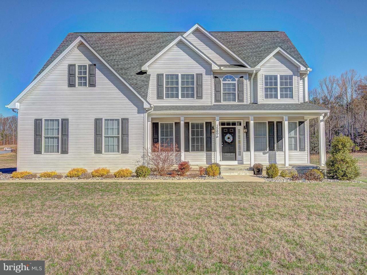 Частный односемейный дом для того Продажа на 15896 Carissa Court 15896 Carissa Court Hughesville, Мэриленд 20637 Соединенные Штаты