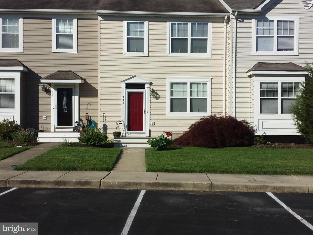 Photo of home for sale at 117 Creekside Commons Court, Stevensville MD