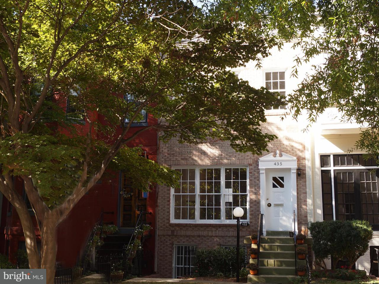Single Family for Sale at 435 New Jersey Ave SE Washington, District Of Columbia 20003 United States