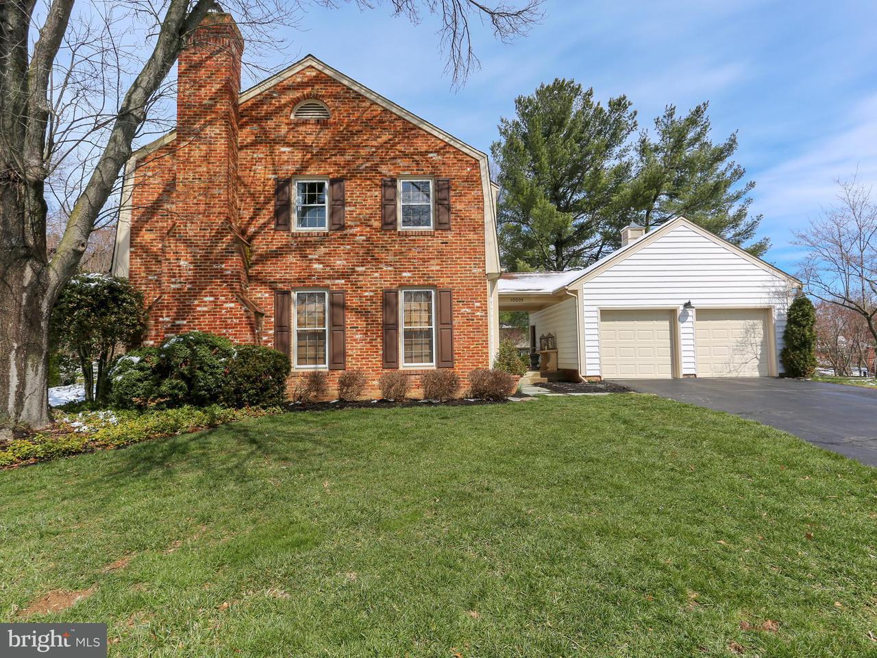Maison unifamiliale pour l Vente à 10005 Desoto Court 10005 Desoto Court Montgomery Village, Maryland 20886 États-Unis