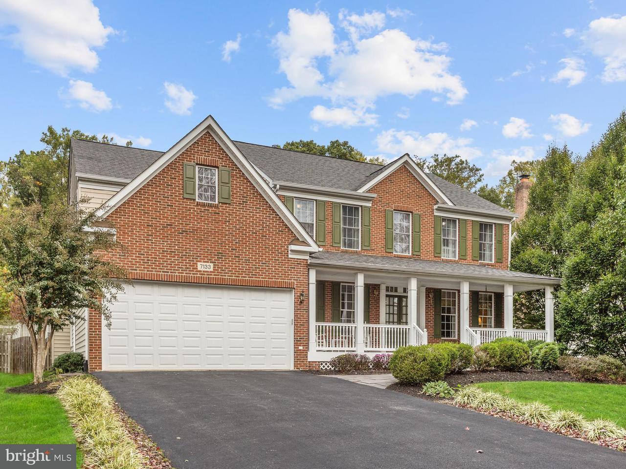 一戸建て のために 売買 アット 7133 Collingwood Court 7133 Collingwood Court Elkridge, メリーランド 21075 アメリカ合衆国