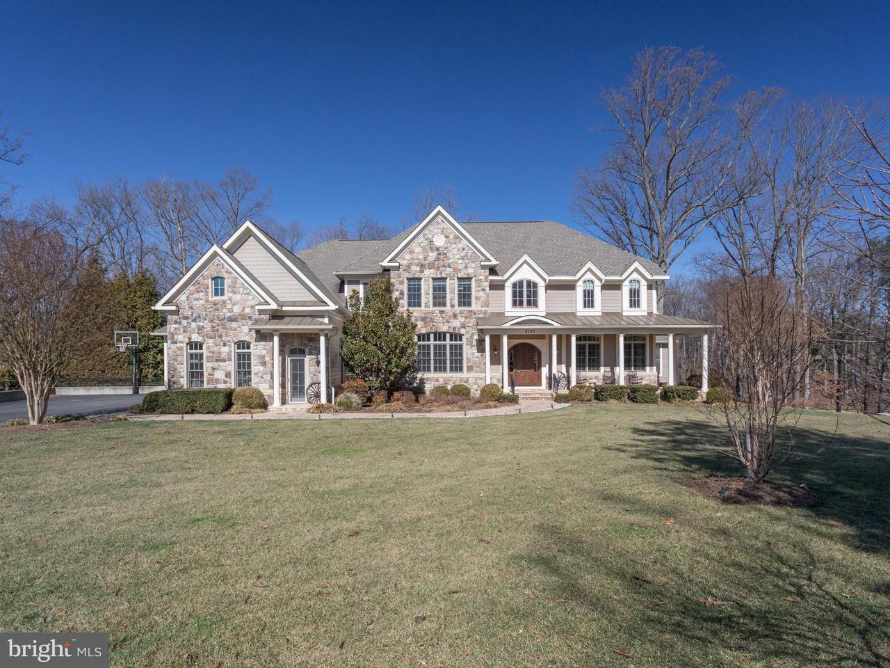 Частный односемейный дом для того Продажа на 3195 Ariana Drive 3195 Ariana Drive Oakton, Виргиния 22124 Соединенные Штаты