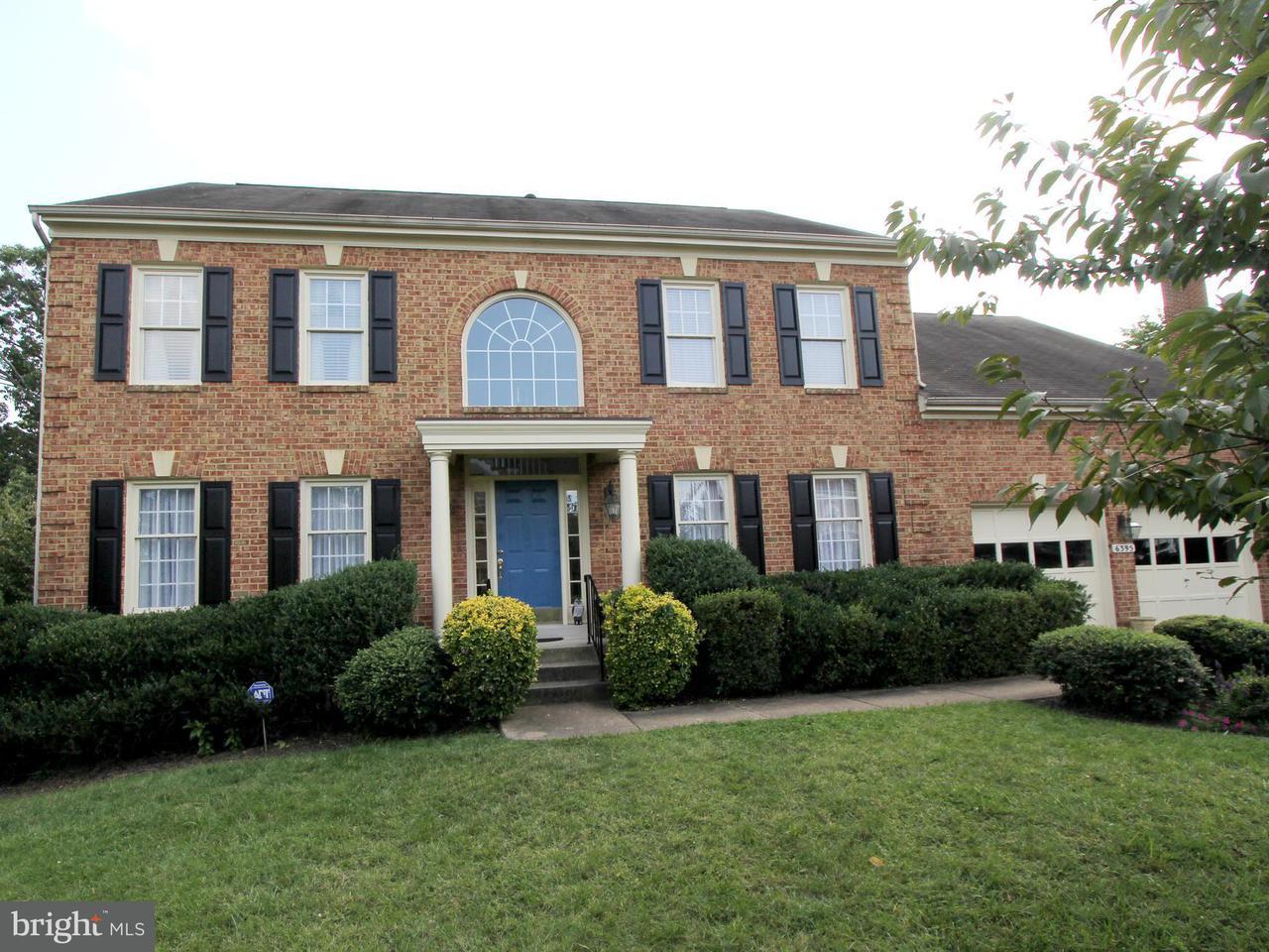 Μονοκατοικία για την Πώληση στο 6395 True Lane 6395 True Lane Springfield, Βιρτζινια 22150 Ηνωμενεσ Πολιτειεσ