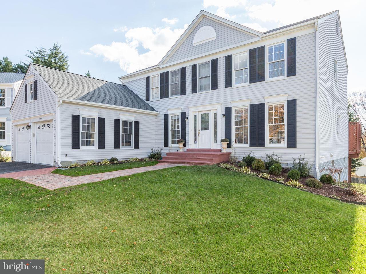 Single Family Home for Sale at 13504 Stockbridge Court 13504 Stockbridge Court Silver Spring, Maryland 20906 United States