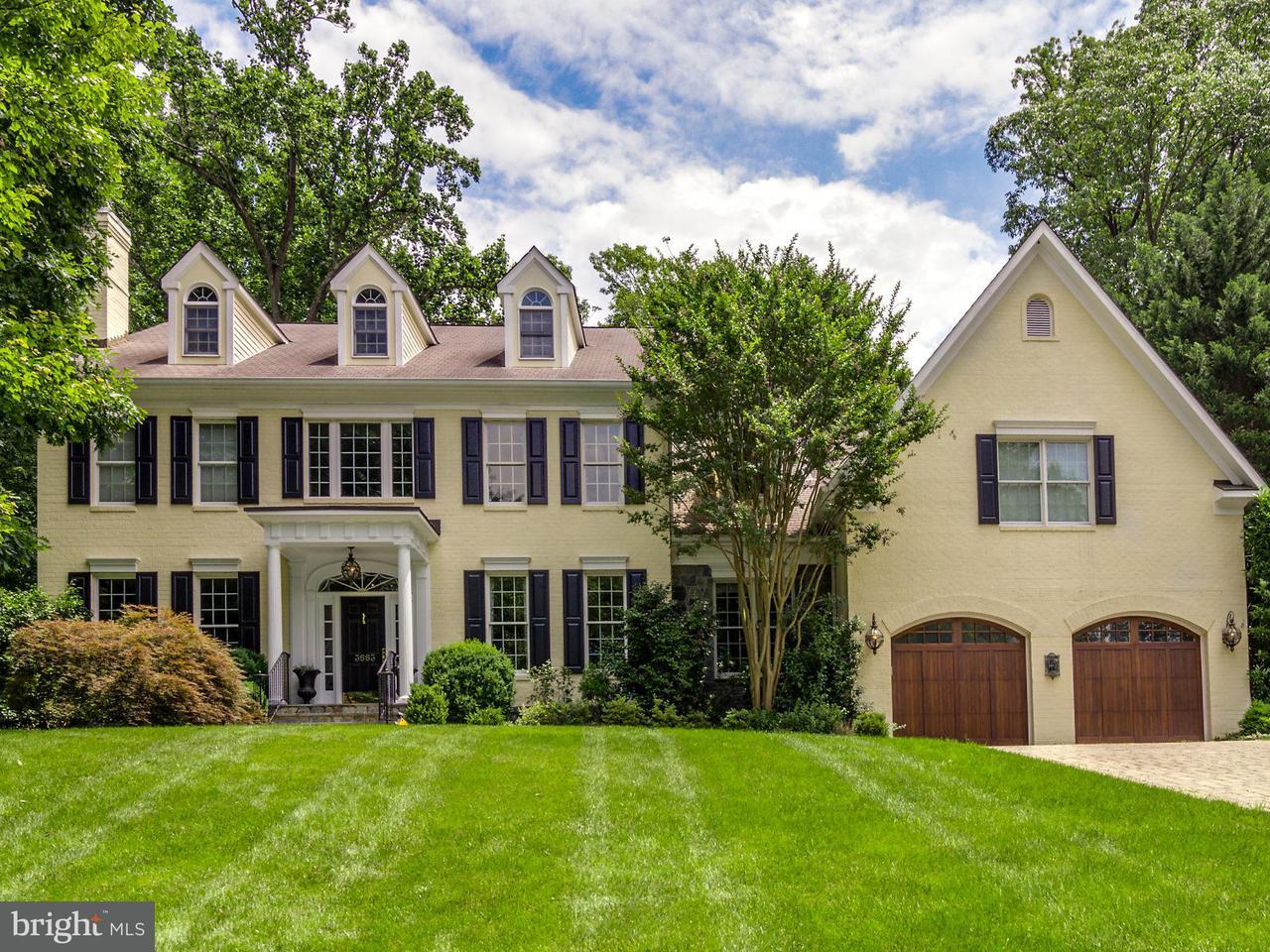 Maison unifamiliale pour l Vente à 3663 Monroe St N 3663 Monroe St N Arlington, Virginia 22207 États-Unis