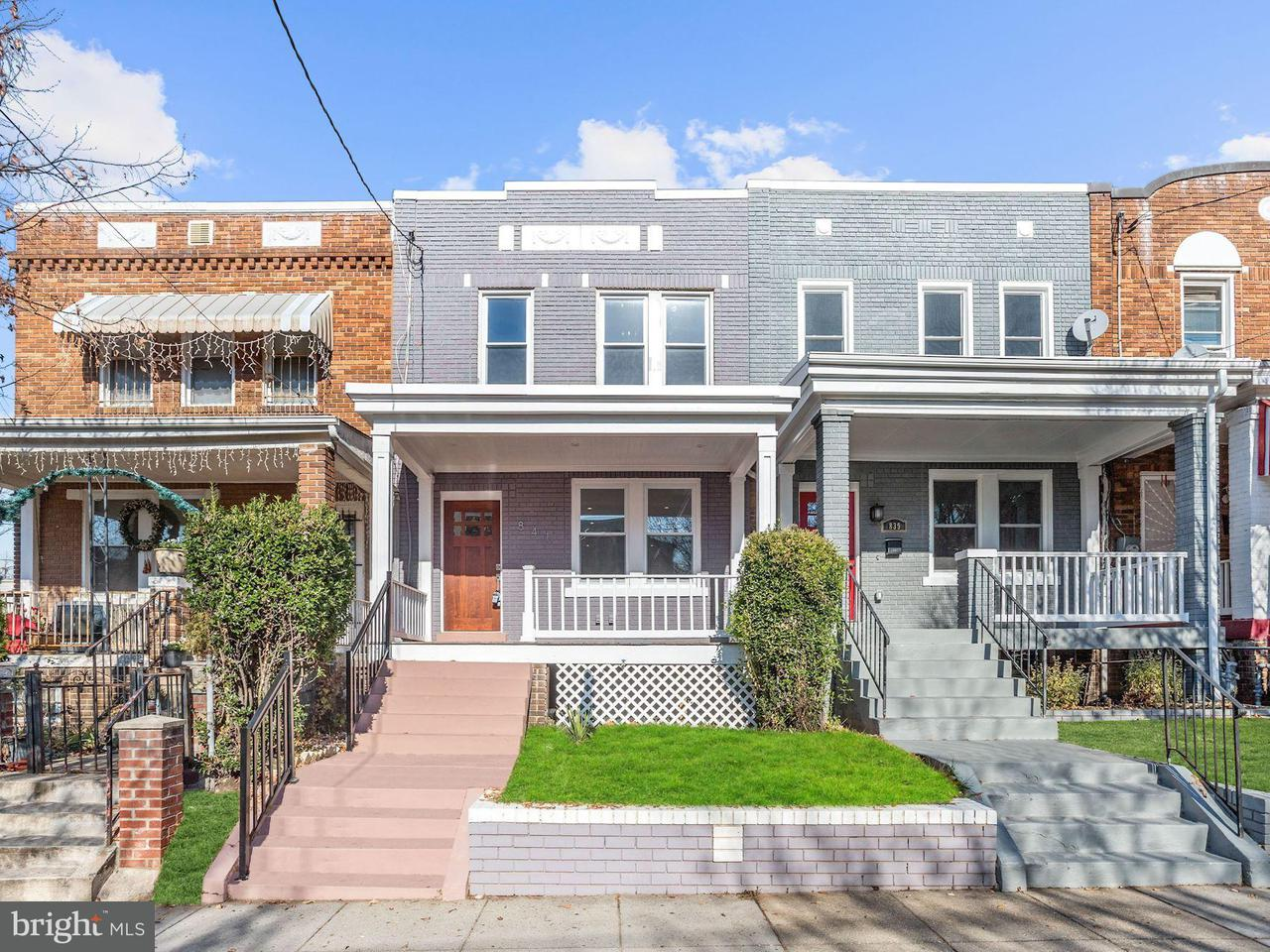 Townhouse for Sale at 841 Decatur St Nw 841 Decatur St Nw Washington, District Of Columbia 20011 United States