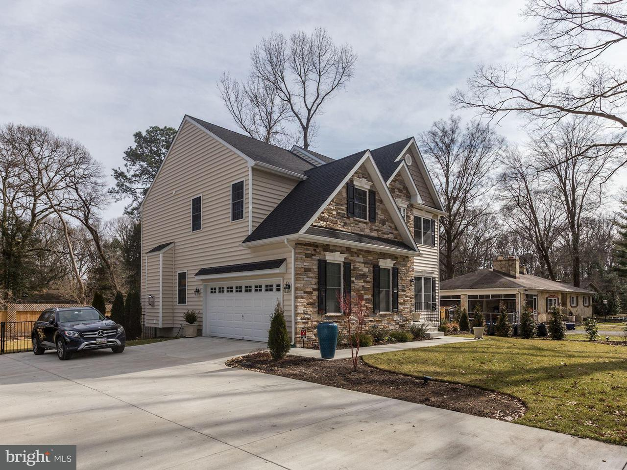 Single Family Home for Sale at 204 Pine Avenue 204 Pine Avenue Severna Park, Maryland 21146 United States