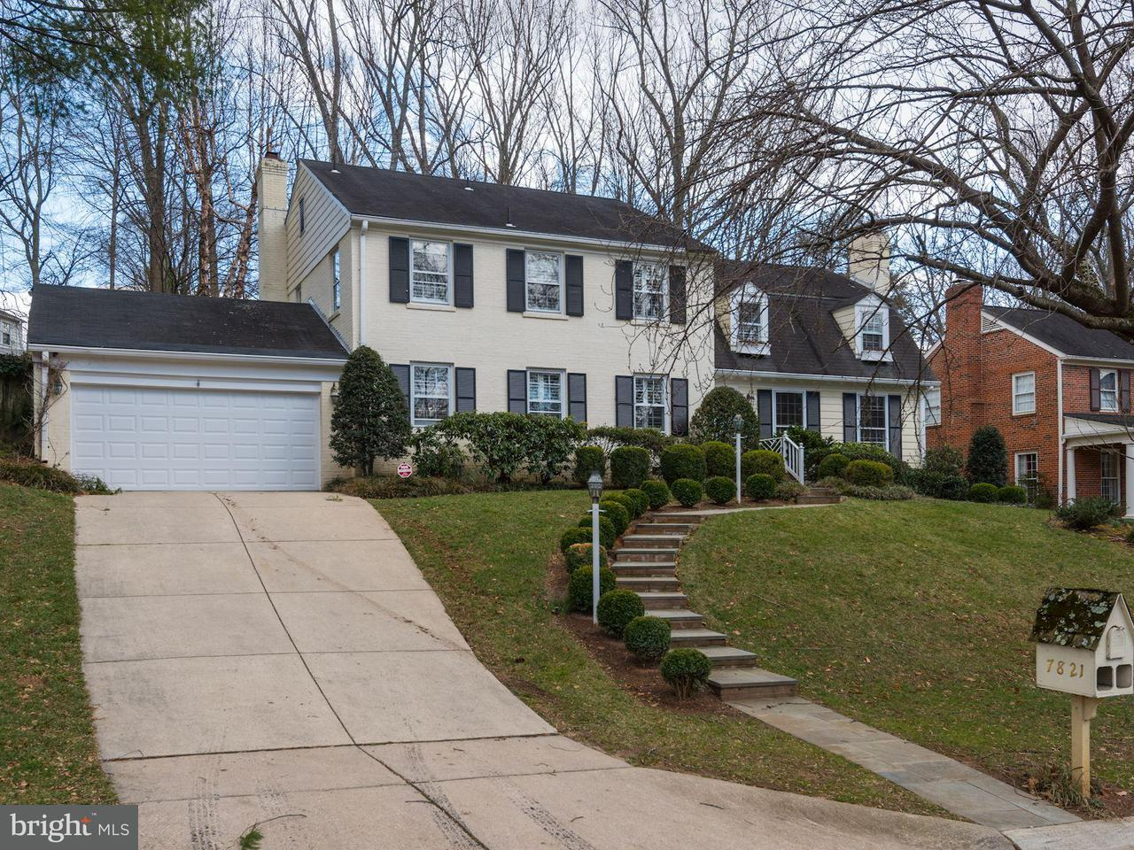 Single Family for Sale at 7821 Horseshoe Ln Potomac, Maryland 20854 United States