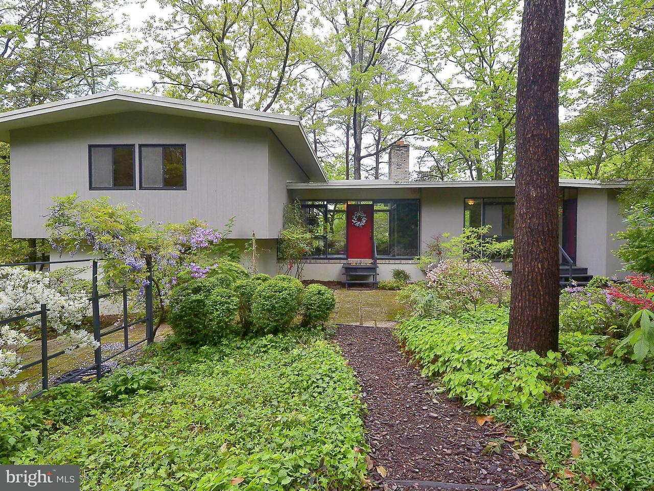 Additional photo for property listing at 173 Williams Drive 173 Williams Drive Annapolis, Maryland 21401 États-Unis