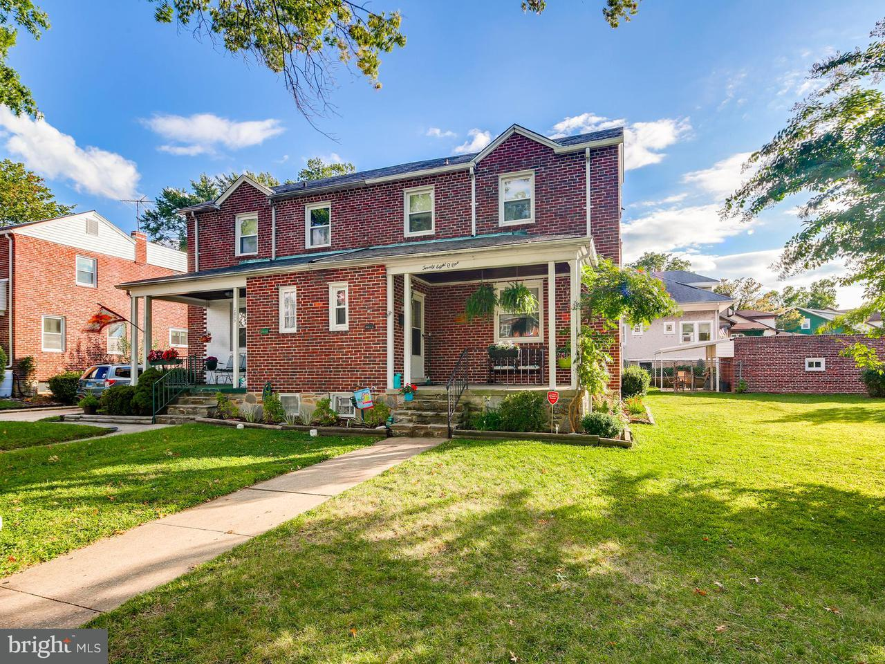 Single Family for Sale at 2801 Harview Ave Baltimore, Maryland 21234 United States