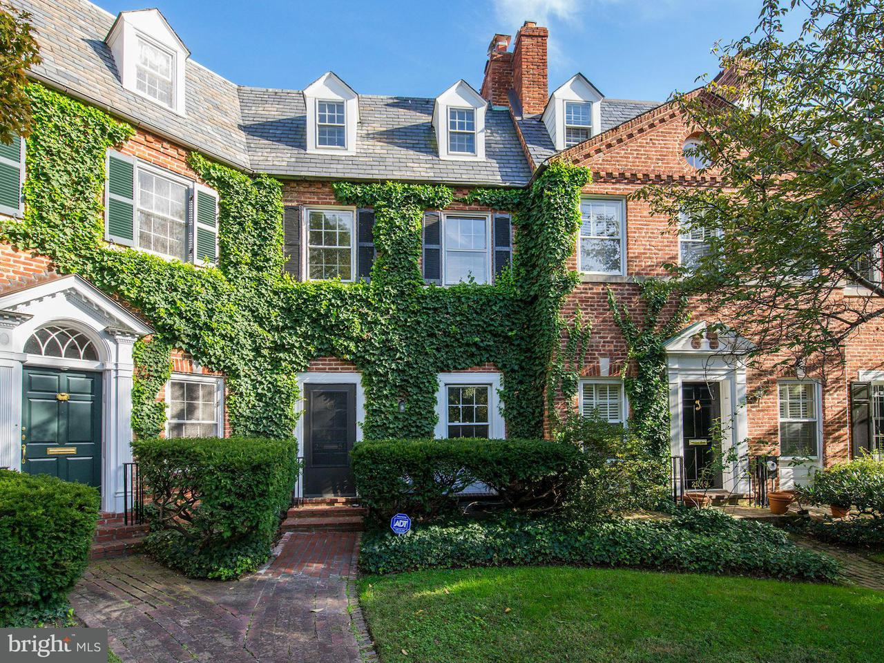 Other Residential for Rent at 2551 Waterside Dr NW Washington, District Of Columbia 20008 United States