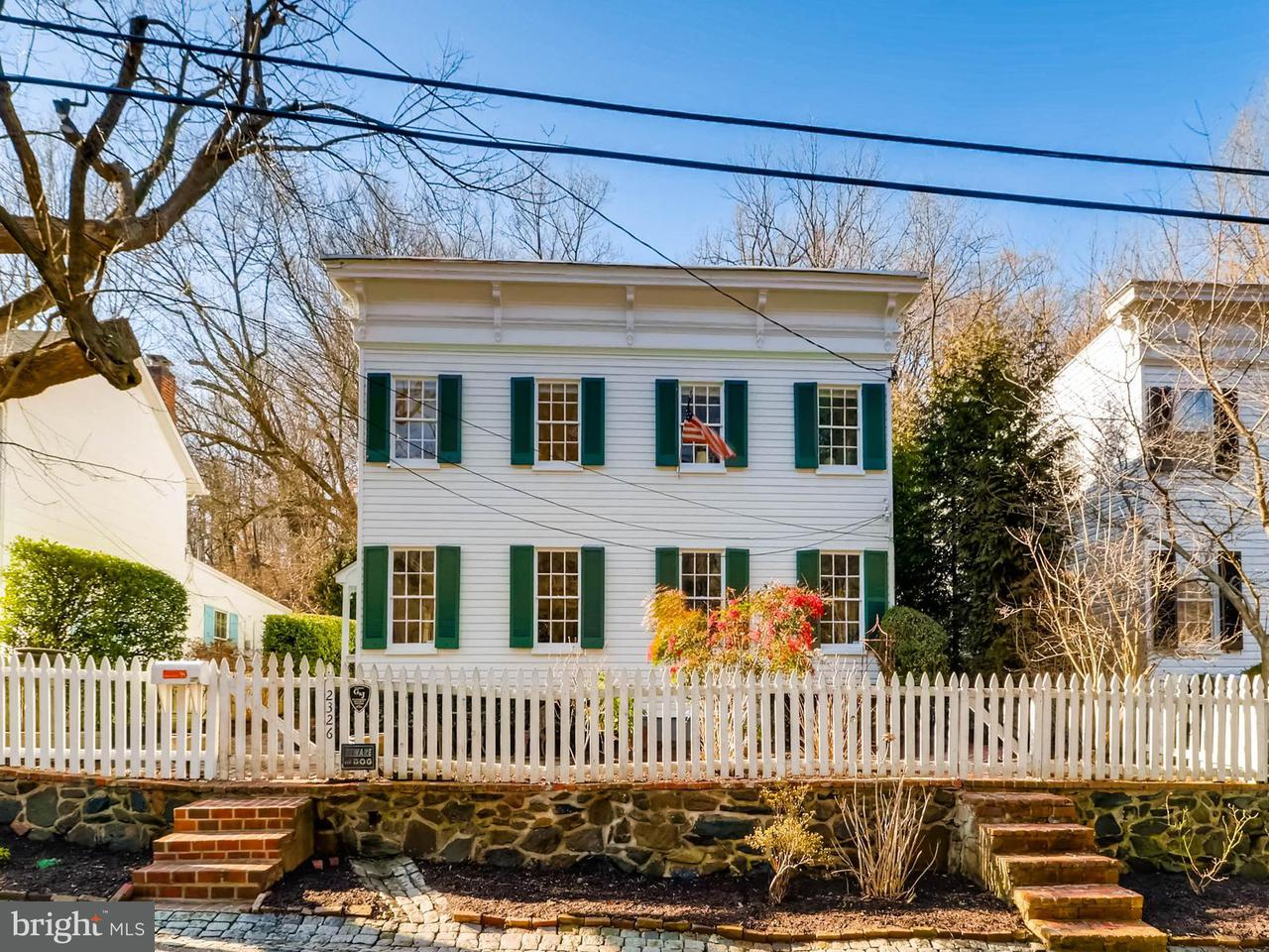 Single Family for Sale at 2326 Pickwick Rd Baltimore, Maryland 21207 United States