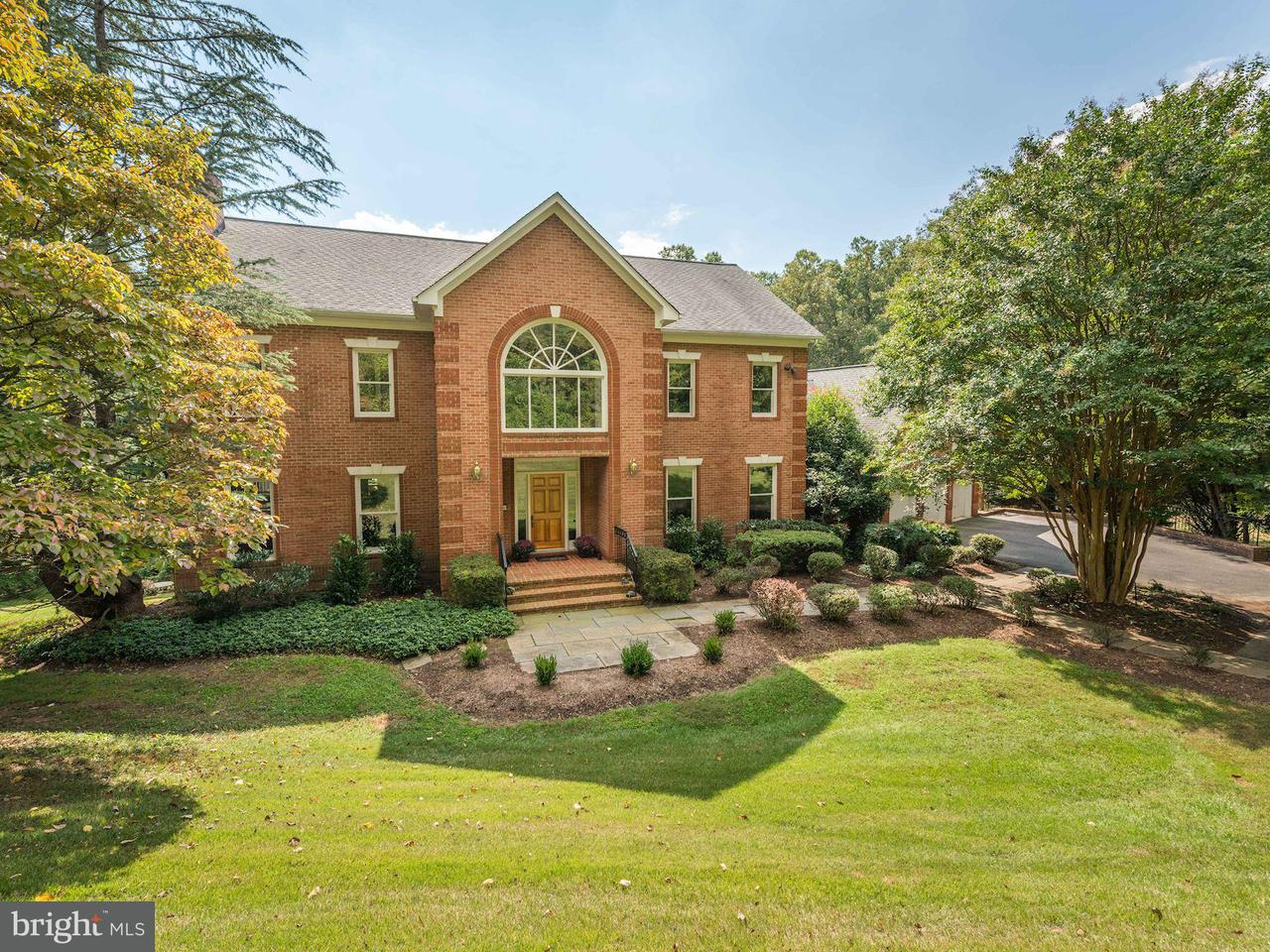 Single Family Home for Sale at 1021 Towlston Road 1021 Towlston Road McLean, Virginia 22102 United States