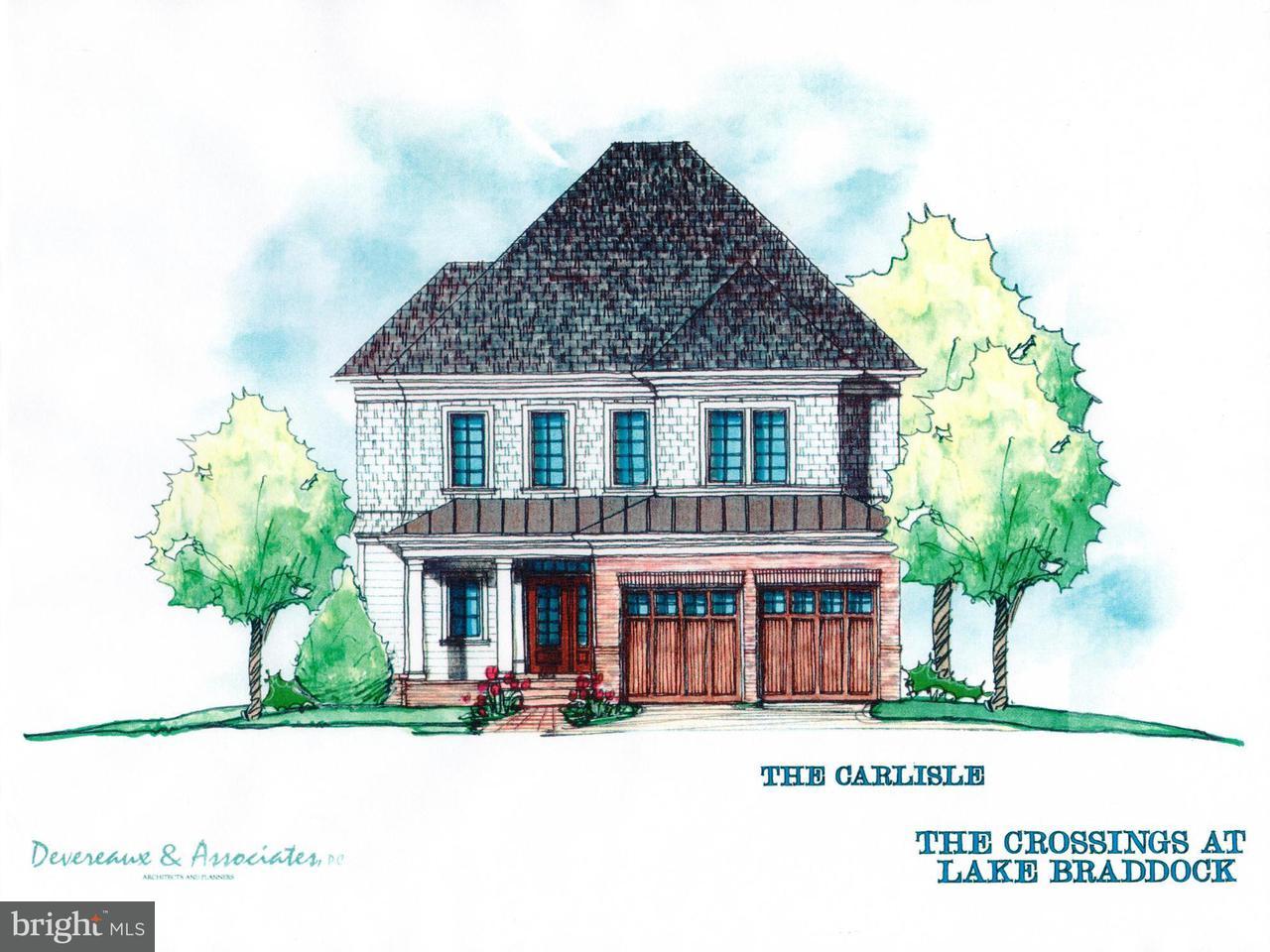 Casa Unifamiliar por un Venta en Tunwell Court Tunwell Court Burke, Virginia 22015 Estados Unidos