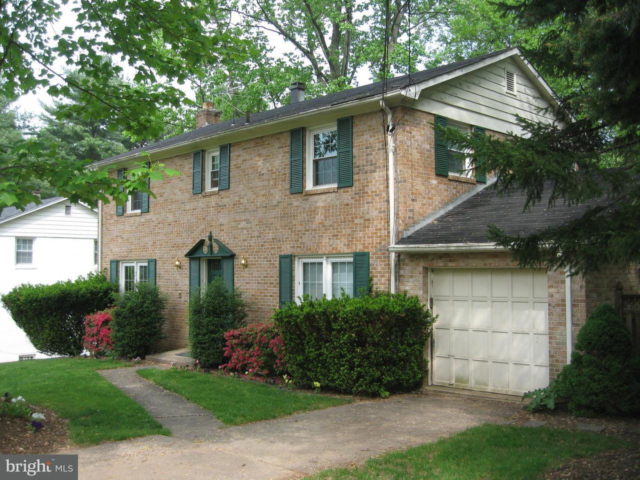 一戸建て のために 売買 アット 13201 Collingwood Ter 13201 Collingwood Ter Silver Spring, メリーランド 20904 アメリカ合衆国