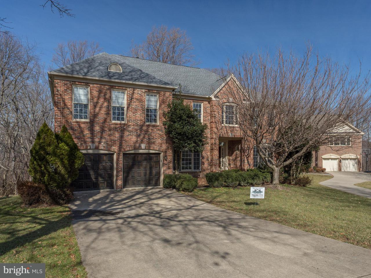 Other Residential for Rent at 7902 Willfield Ct Fairfax Station, Virginia 22039 United States