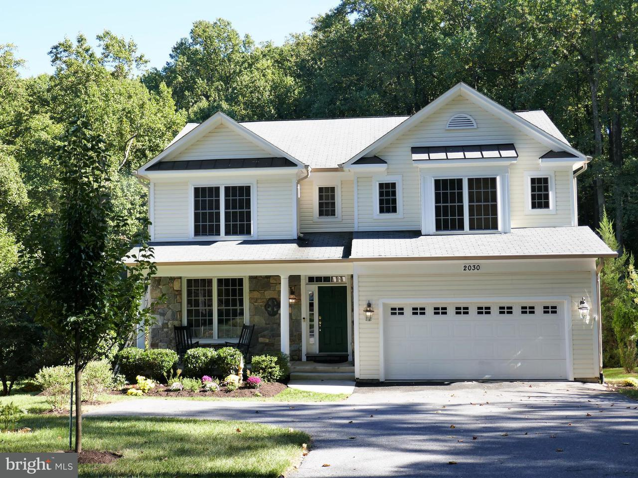 Single Family Home for Sale at 2030 Wallace Avenue 2030 Wallace Avenue Silver Spring, Maryland 20902 United States
