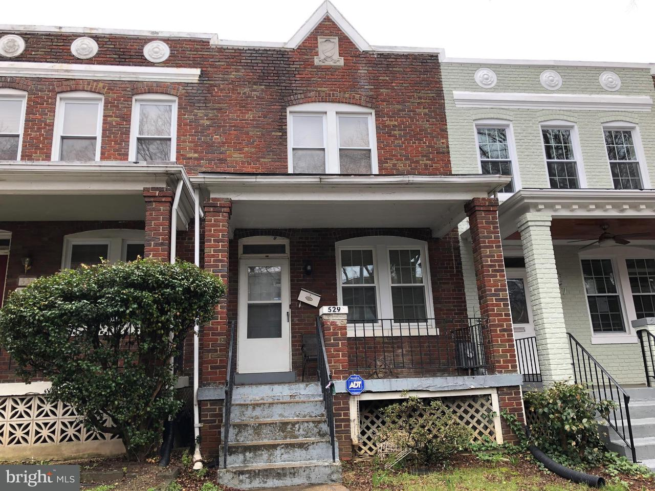 Single Family for Sale at 529 23rd Pl NE Washington, District Of Columbia 20002 United States