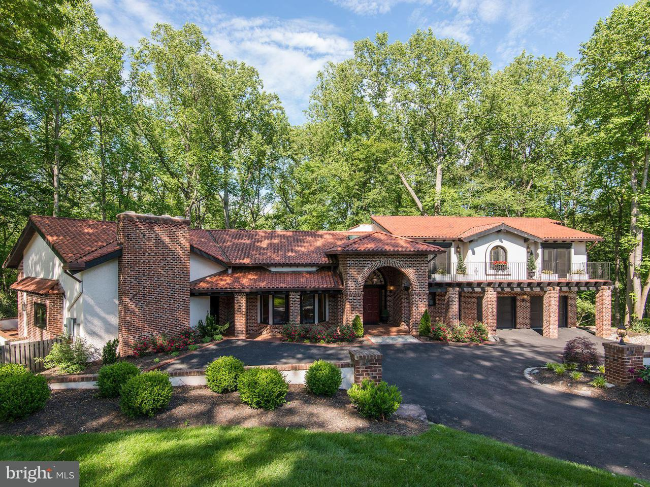 Single Family for Sale at 655 Potomac River Rd McLean, Virginia 22102 United States