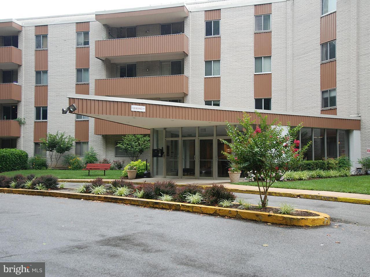 Condominium for Sale at 7501 Democracy Blvd #b-324 Bethesda, Maryland 20817 United States
