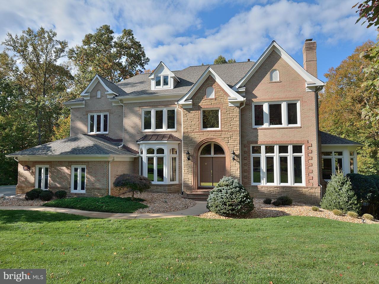 Maison unifamiliale pour l Vente à 9804 Thorn Bush Drive 9804 Thorn Bush Drive Fairfax Station, Virginia 22039 États-Unis