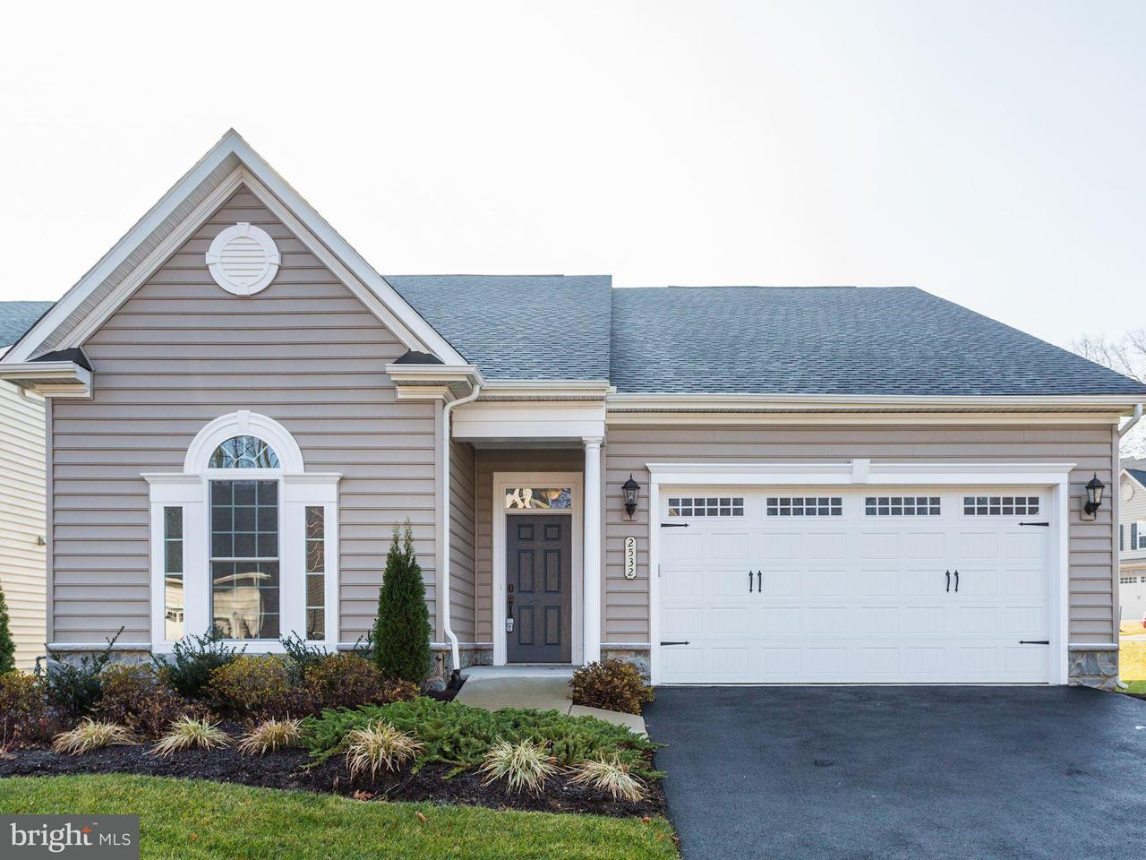 独户住宅 为 销售 在 2532 Sophia Chase Drive 2532 Sophia Chase Drive Marriottsville, 马里兰州 21104 美国