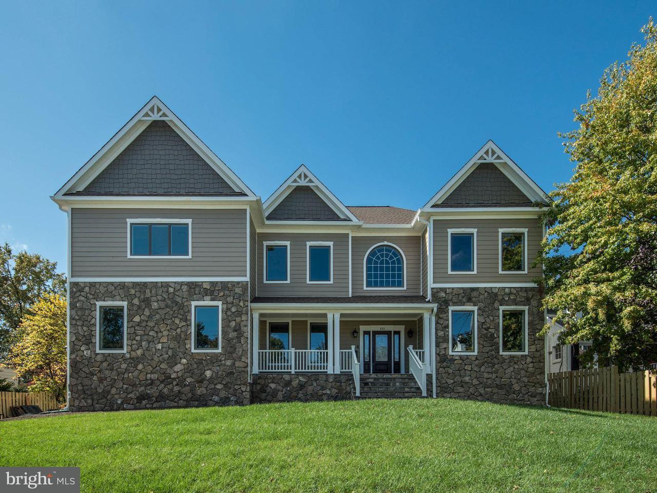 Single Family Home for Sale at 856 Harrison St N 856 Harrison St N Arlington, Virginia 22205 United States