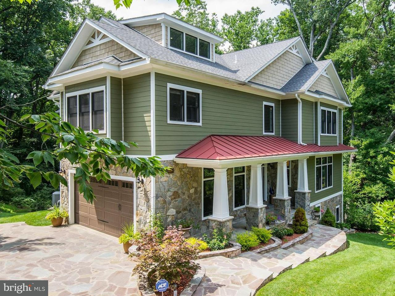 Single Family Home for Sale at 1416 Grady Randall Court 1416 Grady Randall Court McLean, Virginia 22101 United States