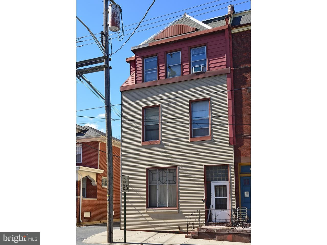 Townhouse for Sale at 121 S 10TH Street Lebanon, Pennsylvania 17042 United States