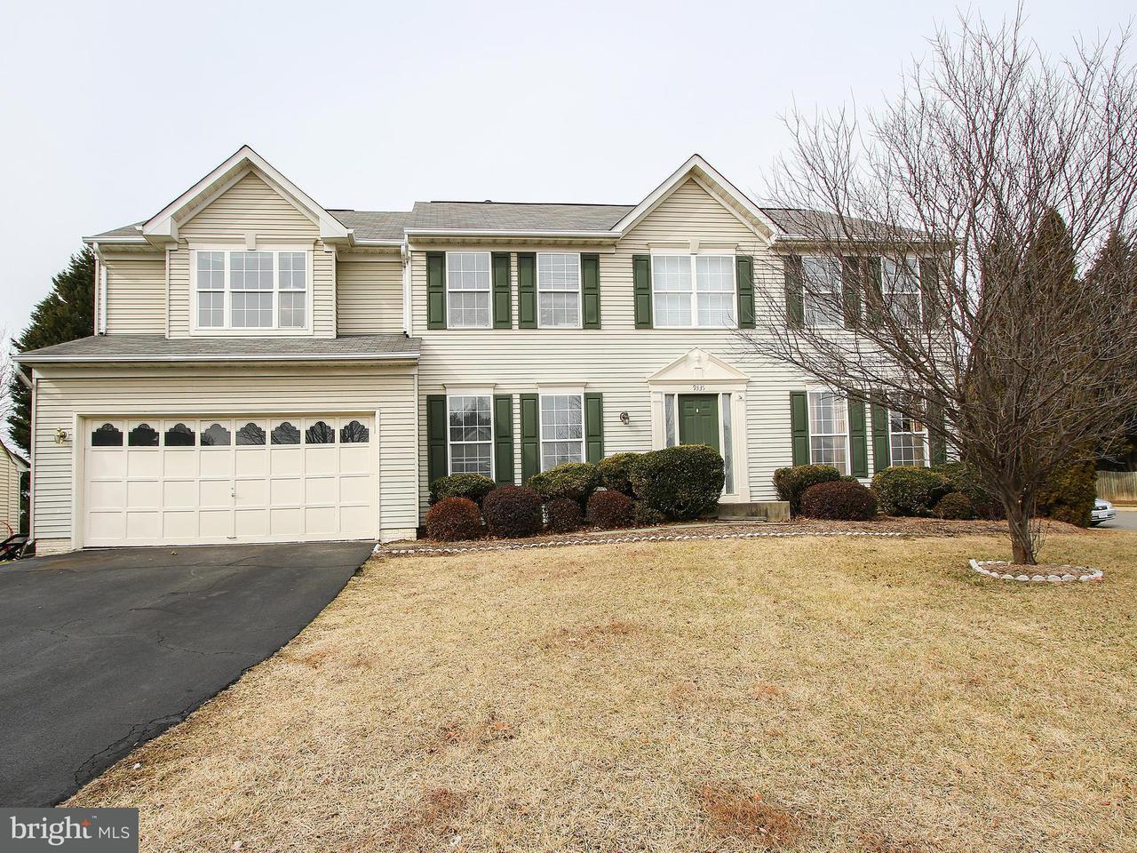 Maison unifamiliale pour l Vente à 9335 Whitt Drive 9335 Whitt Drive Manassas Park, Virginia 20111 États-Unis