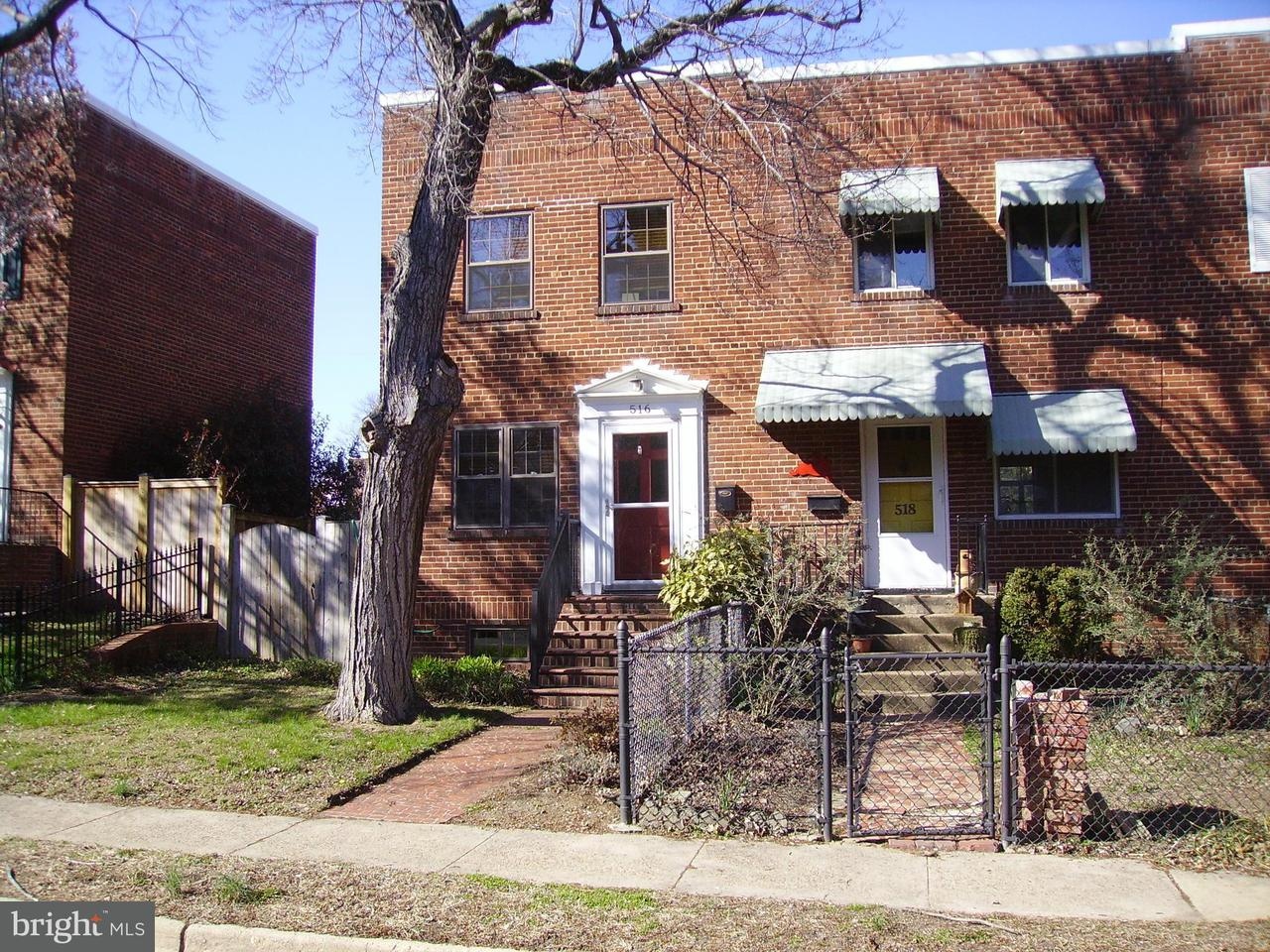 Other Residential for Rent at 516 Luray Ave E Alexandria, Virginia 22301 United States
