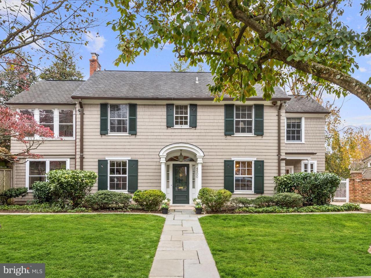 Частный односемейный дом для того Продажа на 4500 Klingle St Nw 4500 Klingle St Nw Washington, Округ Колумбия 20016 Соединенные Штаты