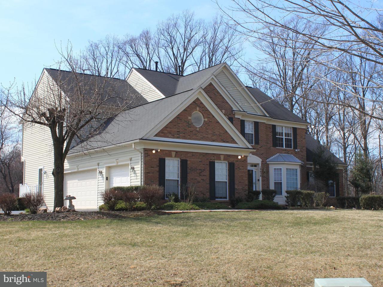 Частный односемейный дом для того Продажа на 19638 Hoover Farm Drive 19638 Hoover Farm Drive Laytonsville, Мэриленд 20882 Соединенные Штаты