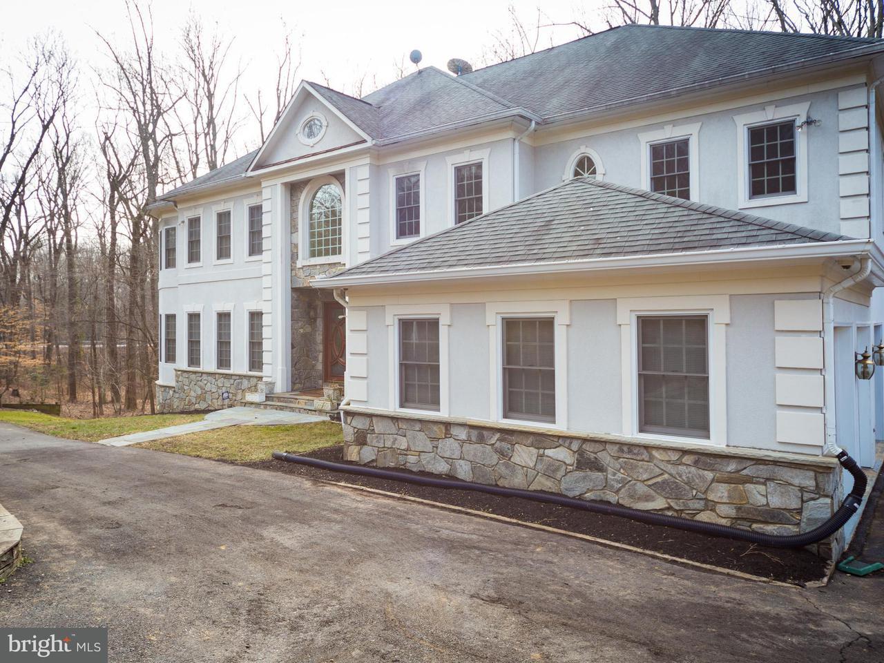 Maison unifamiliale pour l Vente à 8200 Little River Tpke 8200 Little River Tpke Annandale, Virginia 22003 États-Unis