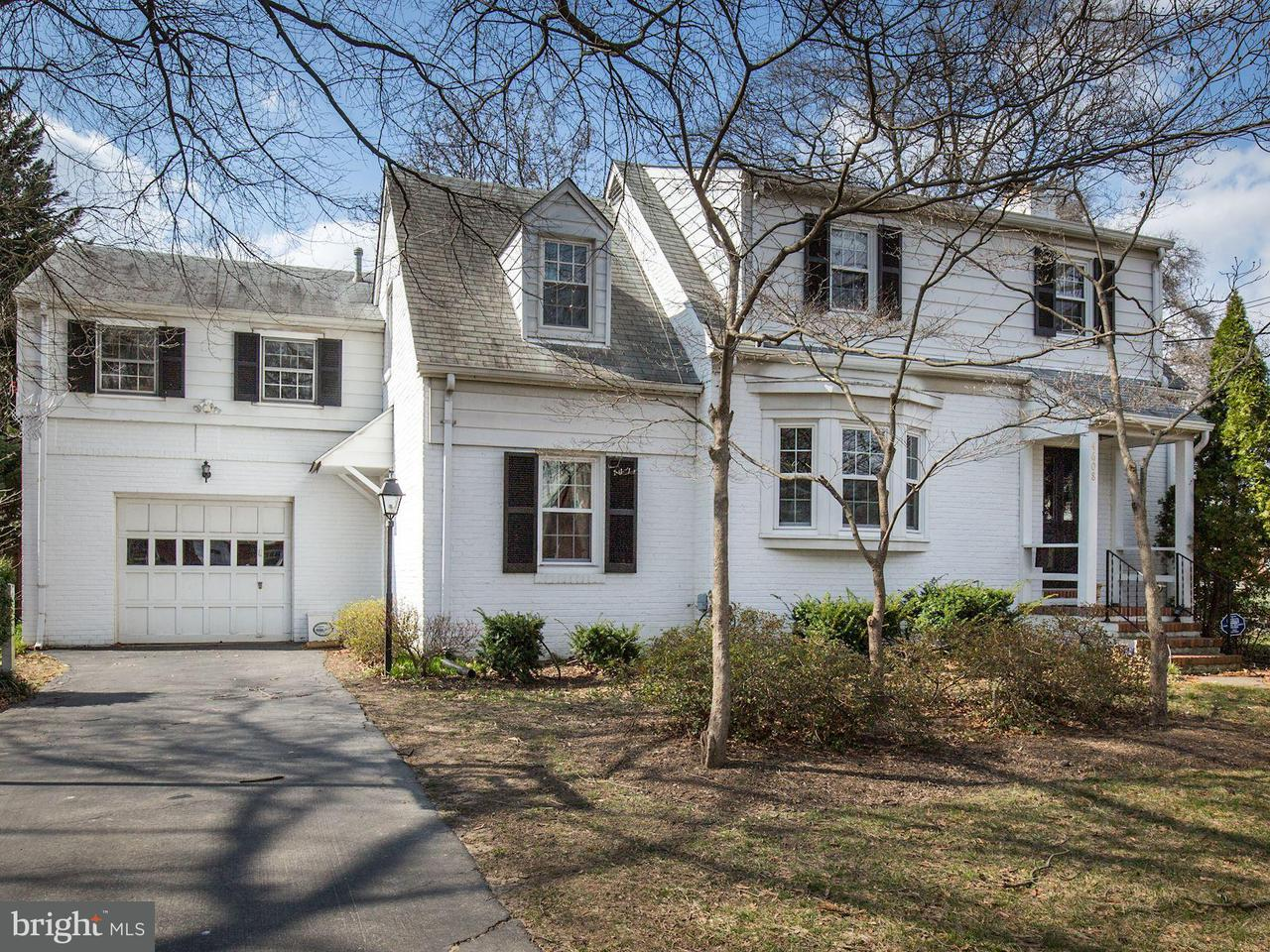Single Family Home for Sale at 4608 Harvard Road 4608 Harvard Road College Park, Maryland 20740 United States