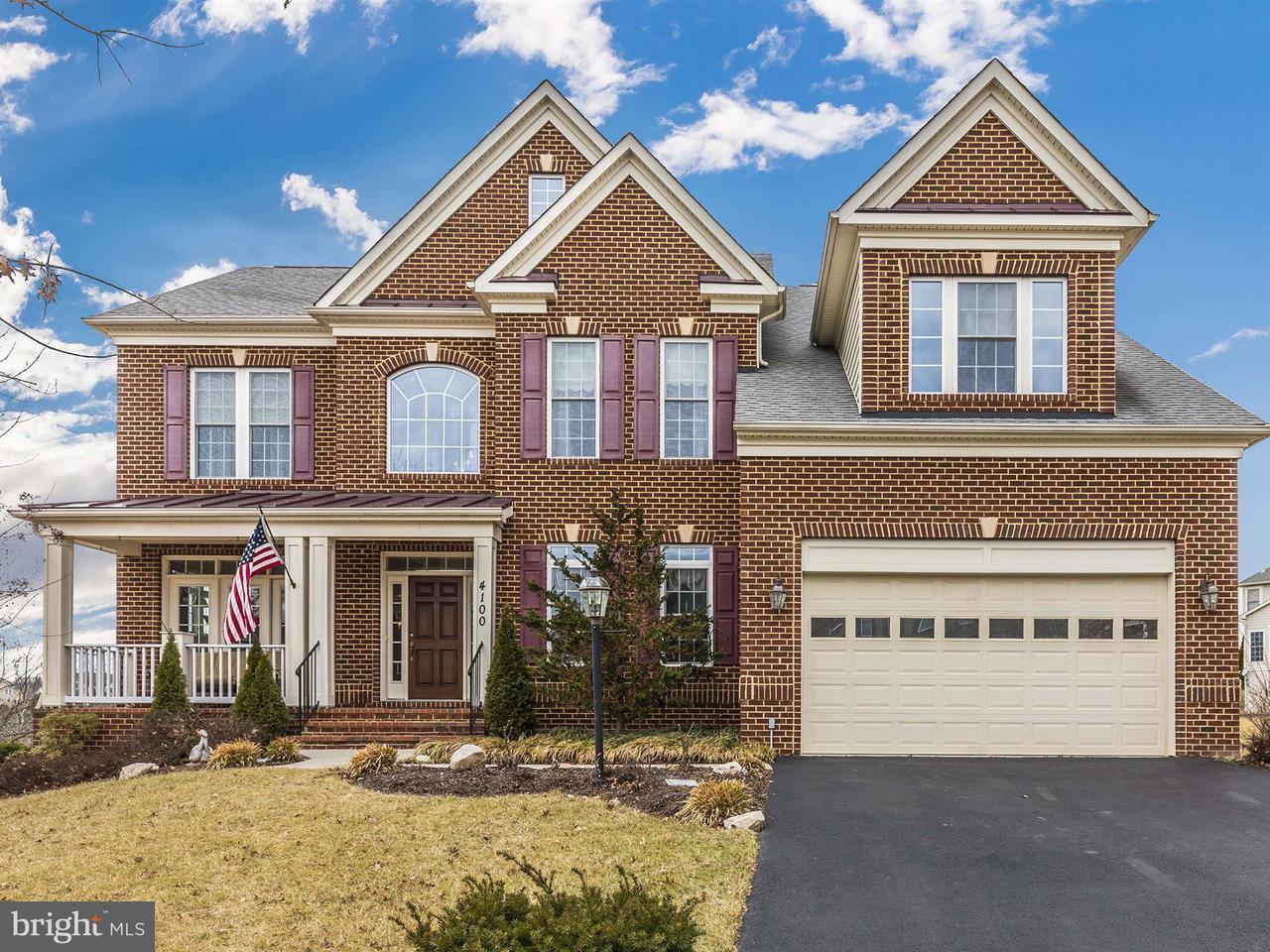 Casa Unifamiliar por un Venta en 4100 Celtic Way 4100 Celtic Way Frederick, Maryland 21704 Estados Unidos