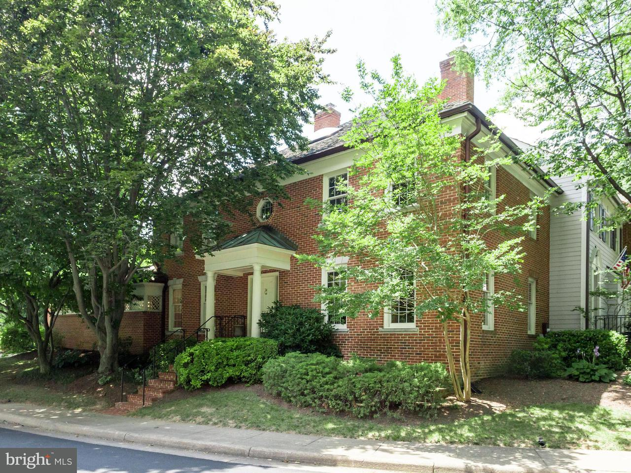 Townhouse for Sale at 7277 Evans Mill Road 7277 Evans Mill Road McLean, Virginia 22101 United States