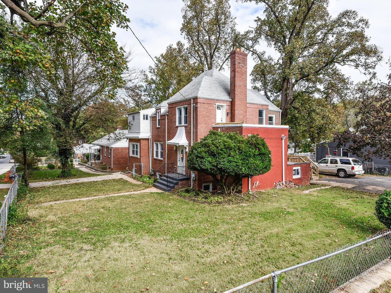 Einfamilienhaus für Verkauf beim 4201 54th Street 4201 54th Street Bladensburg, Maryland 20710 Vereinigte Staaten
