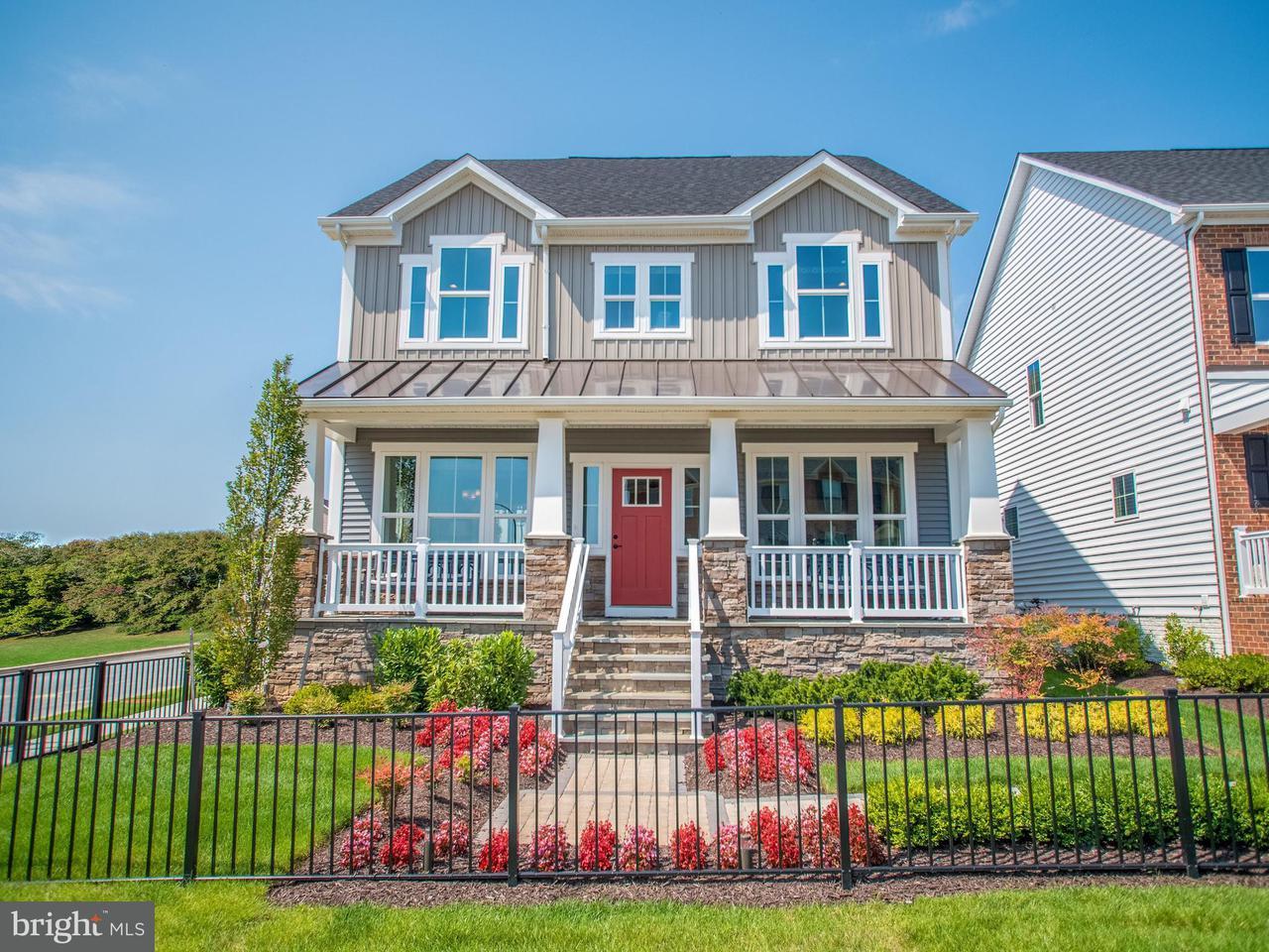 단독 가정 주택 용 매매 에 4308 Arbor Wood Court 4308 Arbor Wood Court Burtonsville, 메릴랜드 20866 미국