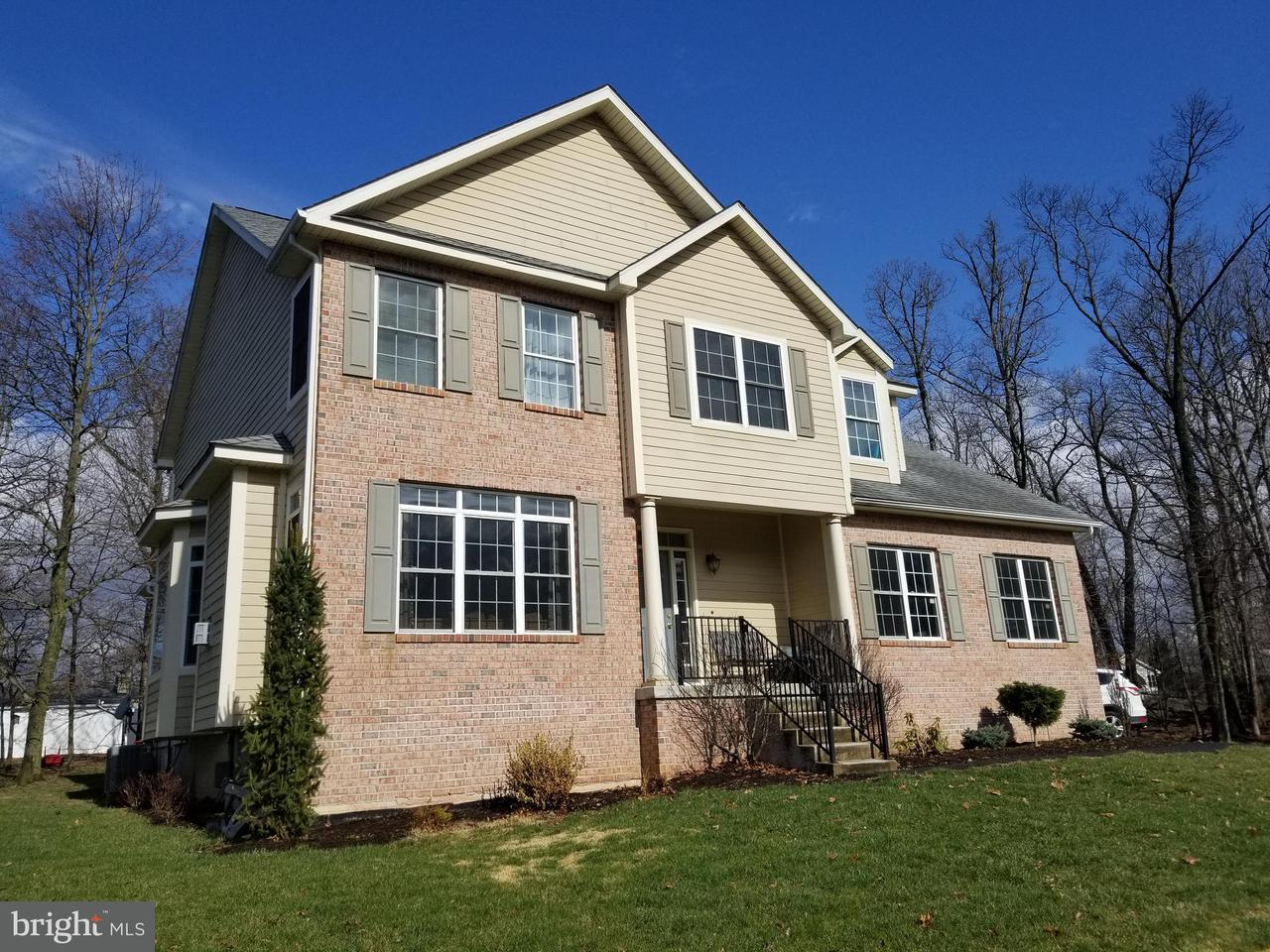 Single Family for Sale at 1021 Cherrywood Ave Cumberland, Maryland 21502 United States