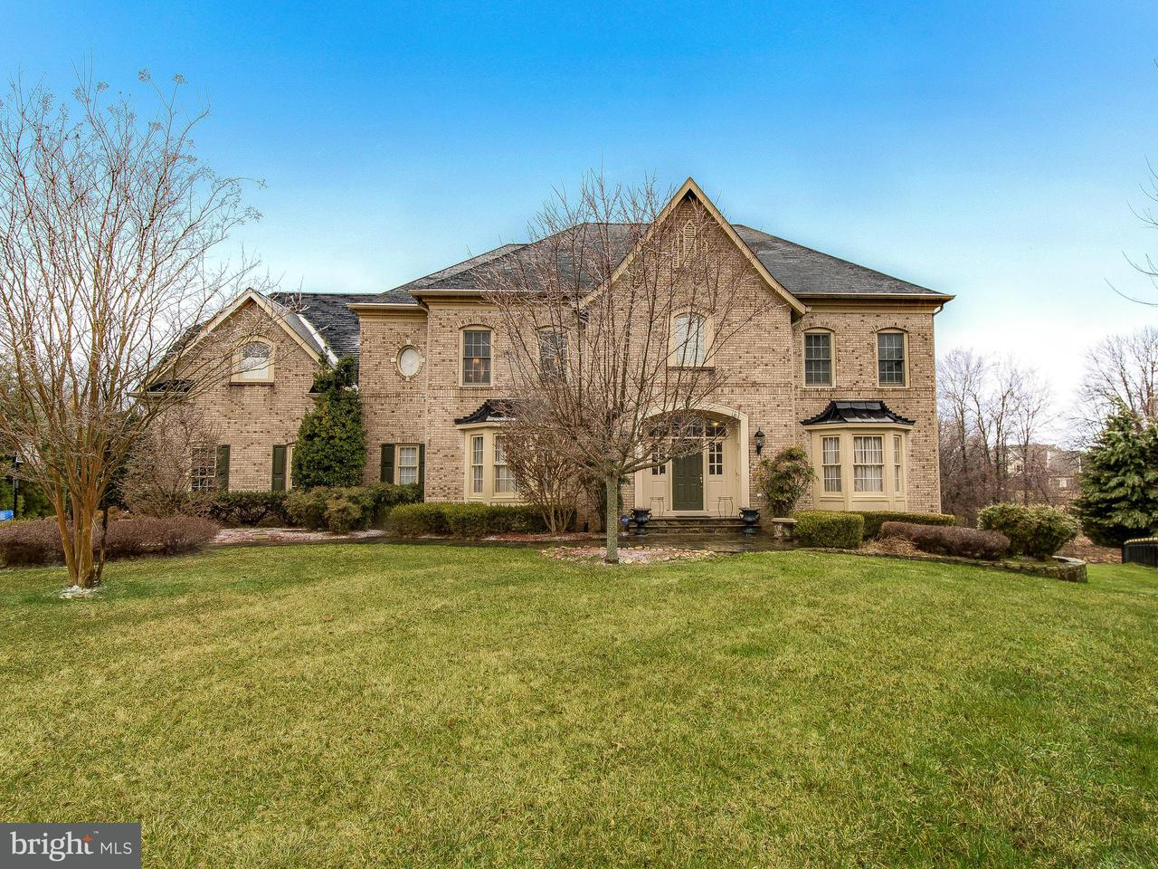 Single Family Home for Sale at 502 Grand Cypress Court 502 Grand Cypress Court Silver Spring, Maryland 20905 United States