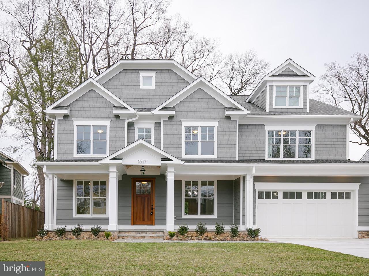 Single Family Home for Sale at 8007 Kentbury Drive 8007 Kentbury Drive Bethesda, Maryland 20814 United States